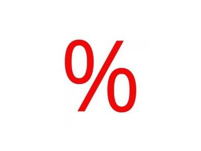 Klima uređaji snižena cijena | Posebna ponuda | Klimabutik.hr